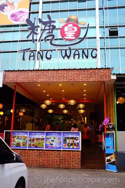 Tang wang dessert pantai indah kapuk pik food escape for Food bar pik