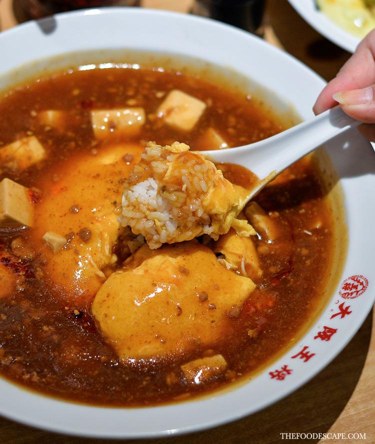 Mabo Tofu Tenshinhan IDR 80,000